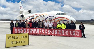 Falcon 7X to be Approved for Operation at World's Highest Airport